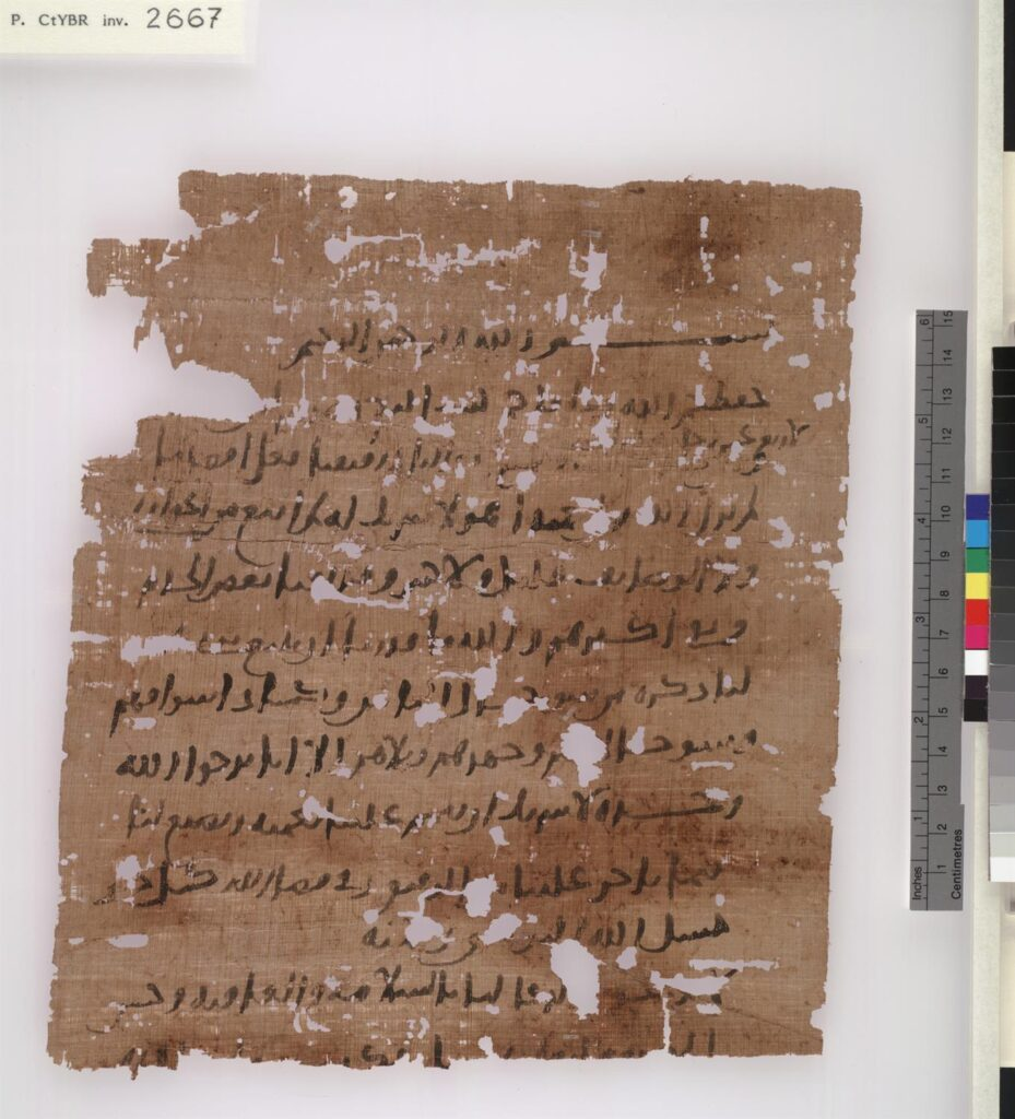The recto side of Jaʿfar's letter, written on papyrus in Egypt in the first half of the ninth century.
